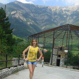 Валентина, 39 лет, Ромны