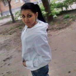 Полина, 26 лет, Сумы