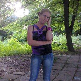 Олександра, 27 лет, Каменец-Подольский
