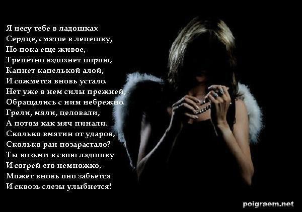 pisha-dlya-uvelicheniya-skorosti-spermatozoidov