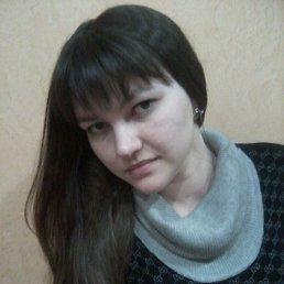 ирина, 26 лет, Сумы