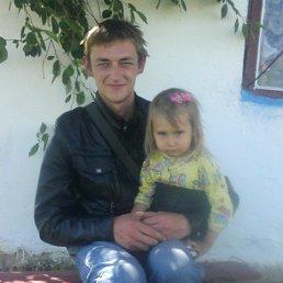 Гриша, 30 лет, Изяслав