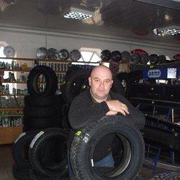 Павло, 40 лет, Шпола