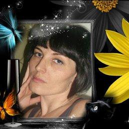 Яна, 35 лет, Першотравенск
