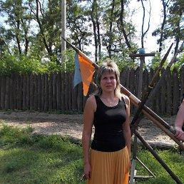 гулия, 35 лет, Городок