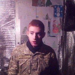 Михаил, 27 лет, Курахово