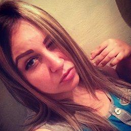Татьяна, 21 год, Кривой Рог