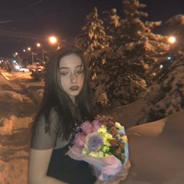 Алина, 21 год, Кривой Рог