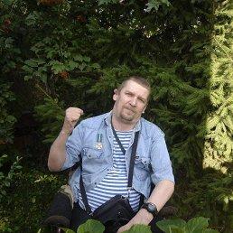 Дмитрий, 41 год, Ровно