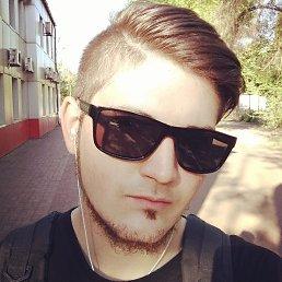 Руслан, 20 лет, Кривой Рог