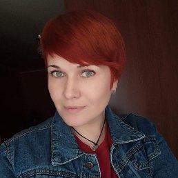 Lisa Alisa, 40 лет, Алчевск