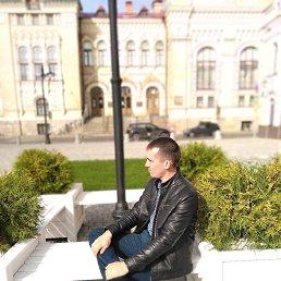 Андрей, 30 лет, Рыбинск