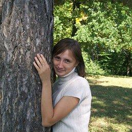 Юличка, 29 лет, Синельниково