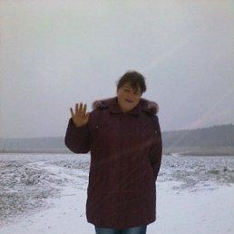 наташа, 46 лет, Малоархангельск