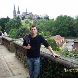 Stanislav, 44 года, Хоф