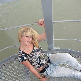 Лена, 27 лет, Горно-Алтайск