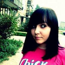 Ксюша, 29 лет, Невьянск