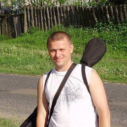 Сергей, 35 лет, Свесса