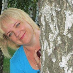 Лариса, 52 года, Марганец