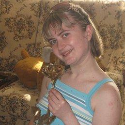 христина, 32 года, Новояворовск