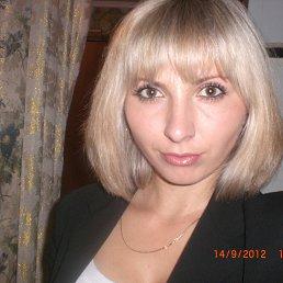 Виктория, 34 года, Сумы