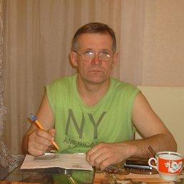 Борис Лукьянов, 59 лет, Тверская