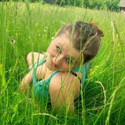 Мария, 28 лет, Нелидово