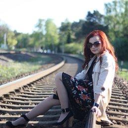 Carina, 28 лет, Клайпеда