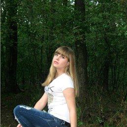 Юлия, 25 лет, Снежное