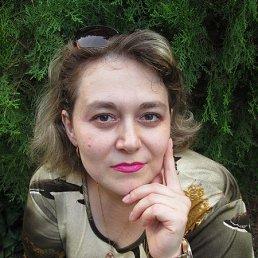 Наталья, 42 года, Орджоникидзе