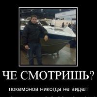 Фото Петро, Тальное, 26 лет - добавлено 11 августа 2011