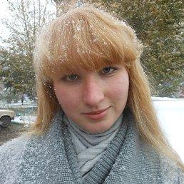 Алена, 24 года, Нижний Ингаш