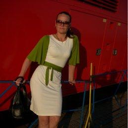 Лина, 42 года, Бердянск