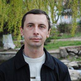 Леонид, 43 года, Городок