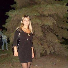 Катерина, 29 лет, Краснодон