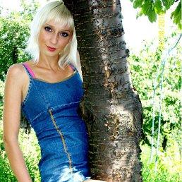 ольга, 33 года, Зоринск