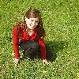 Ирина, 25 лет, Новотроицкое