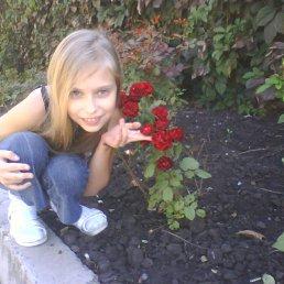 Анастасия, 18 лет, Артемовск