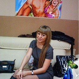 Veronika, 32 года, Свободный
