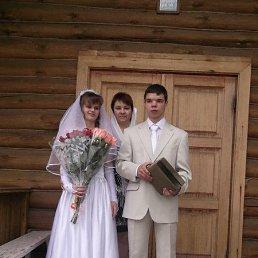 Юлия Хлебникова, 29 лет, Красноармейск