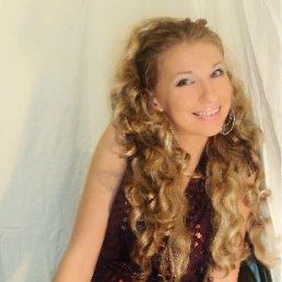 Екатерина, 27 лет, Видное