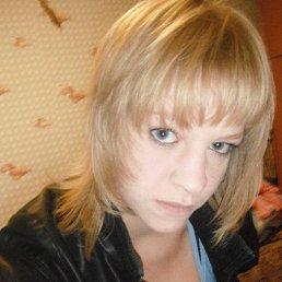 Анна, 25 лет, Заозерный