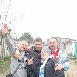 Андрей, 29 лет, Кузнецовск