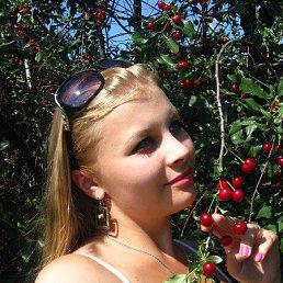 Екатерина Лобашева, 29 лет, Чистополь
