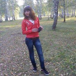 Аида, 25 лет, Мурсалимкино