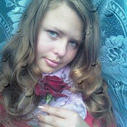 татьяна, 26 лет, Чугуевка - фото 5