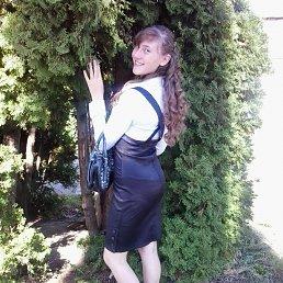 Яна, 26 лет, Мироновка