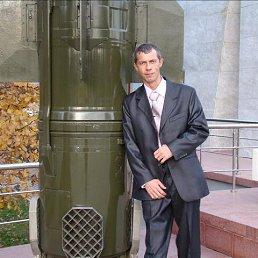 сергей, 46 лет, Бронницы