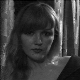 Анюта, 29 лет, Кропоткин