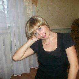 Наташа, 43 года, Прилуки